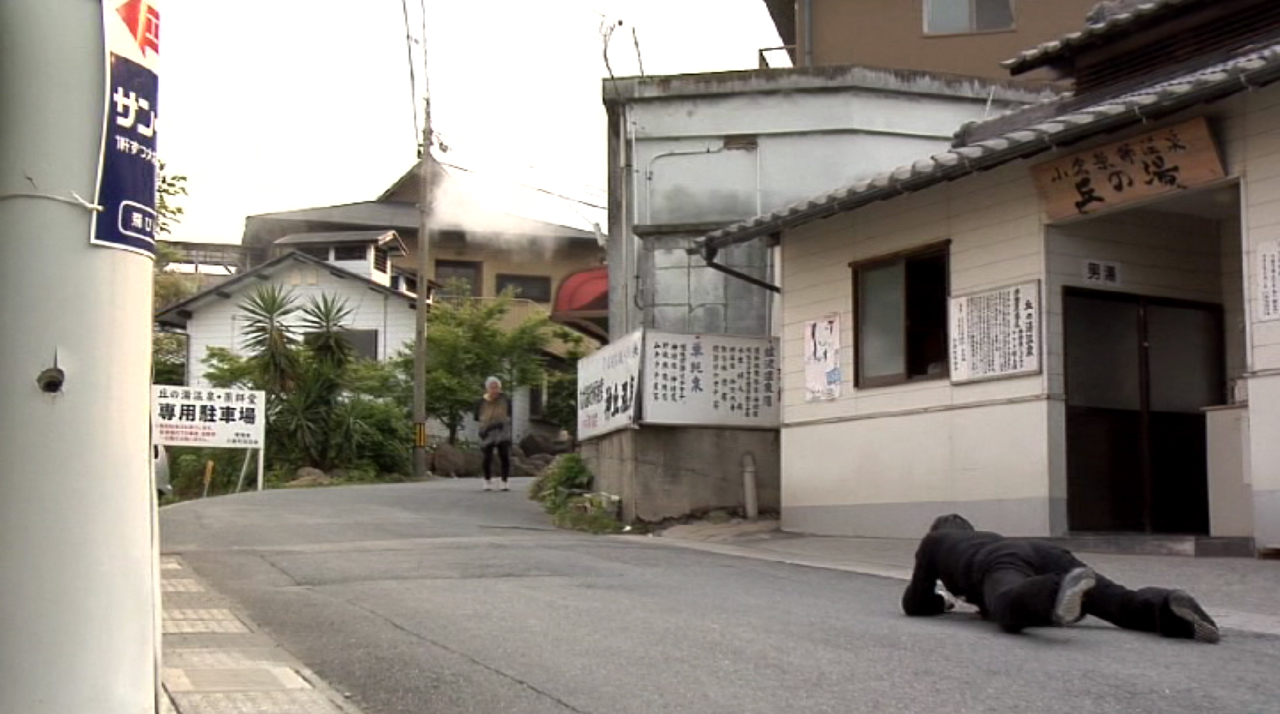 Jin-me Yoon, As It Is Becoming (Beppu, Japan): Atomic Treatment Centre, Onsen (still), 2008, single channel HD video, 10 minutes, 33 second by