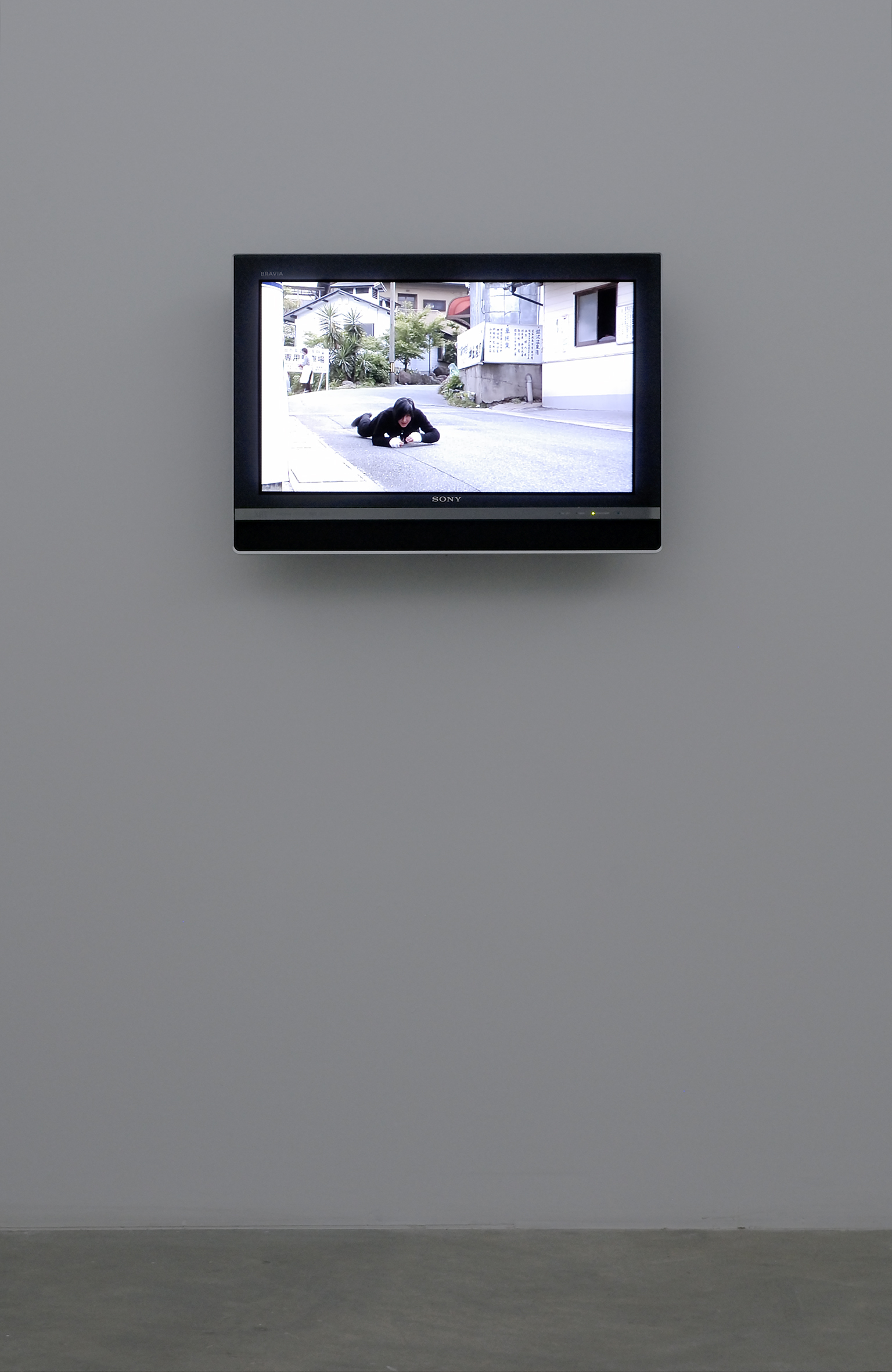 Jin-me Yoon, As It Is Becoming (Beppu, Japan): Atomic Treatment Centre, Onsen, 2008, single channel HD video, 10 minutes, 33 seconds   by