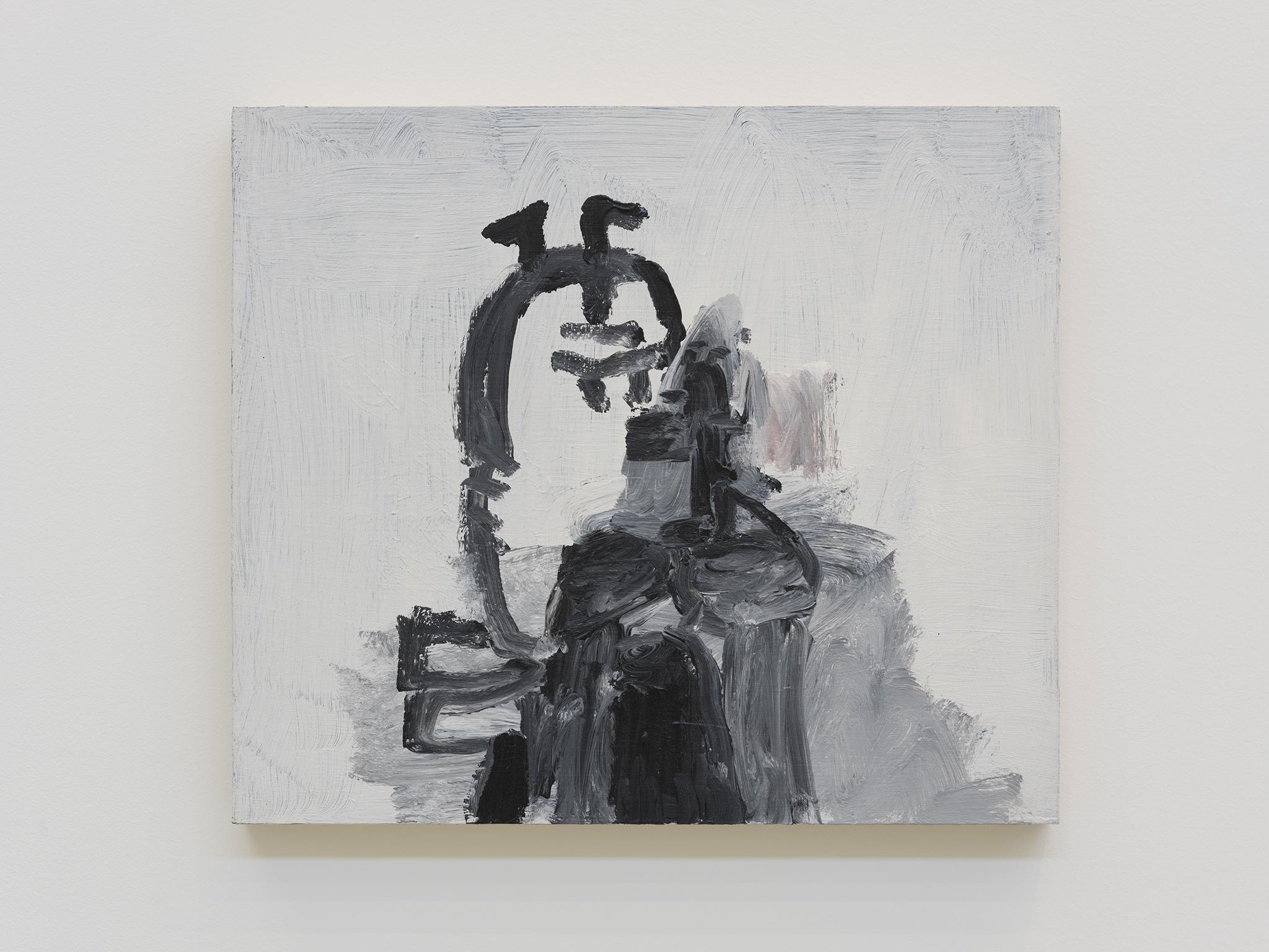 Rob Renpenning, untitled, 1990, acrylic on masonite, 14 x 16 in. (36 x 41 cm) by