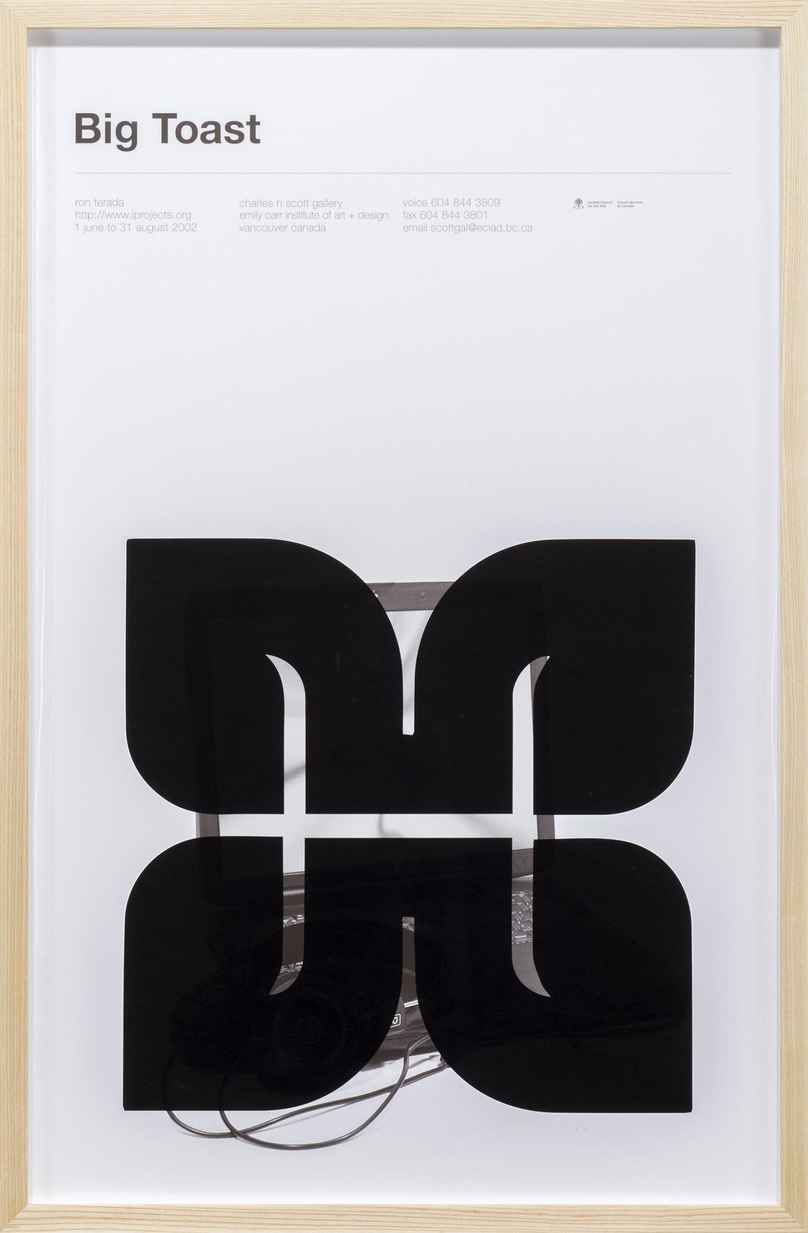 Ron Terada, Big Toast Logo #18, 2016, inkjet print on offset printed poster, 34 x 22 in. (86 x 56 cm) by Ron Terada