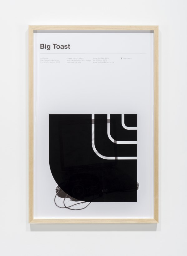 ​Ron Terada, Big Toast Logo #04, 2016, inkjet print on offset printed poster, 34 x 22 in. (86 x 56 cm)