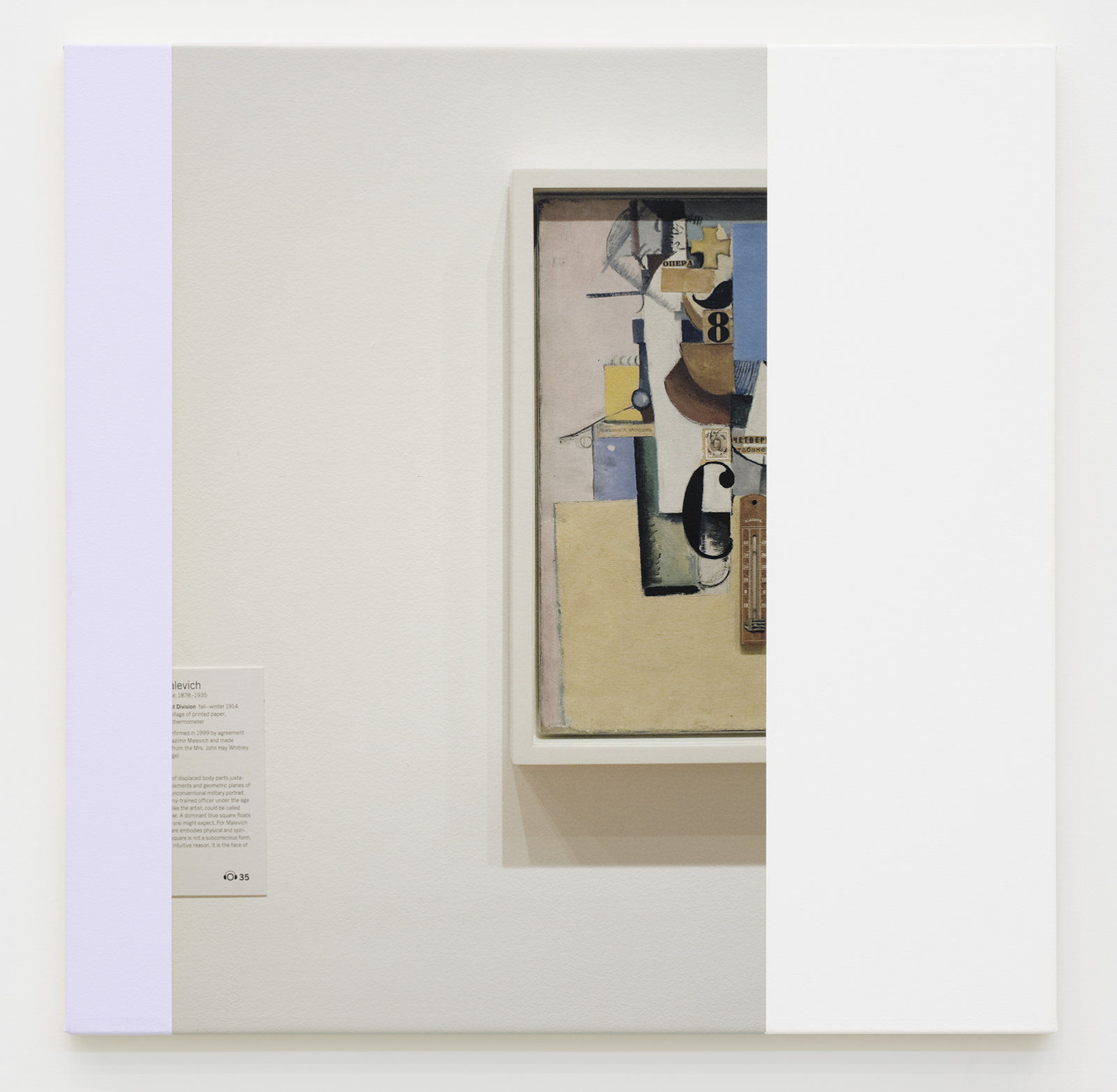 Ian Wallace, Abstract Painting (MOMA NYC) I, 2009, photolaminate with acrylic on canvas, 36 x 36 in. (91 x 91 cm) by Ian Wallace