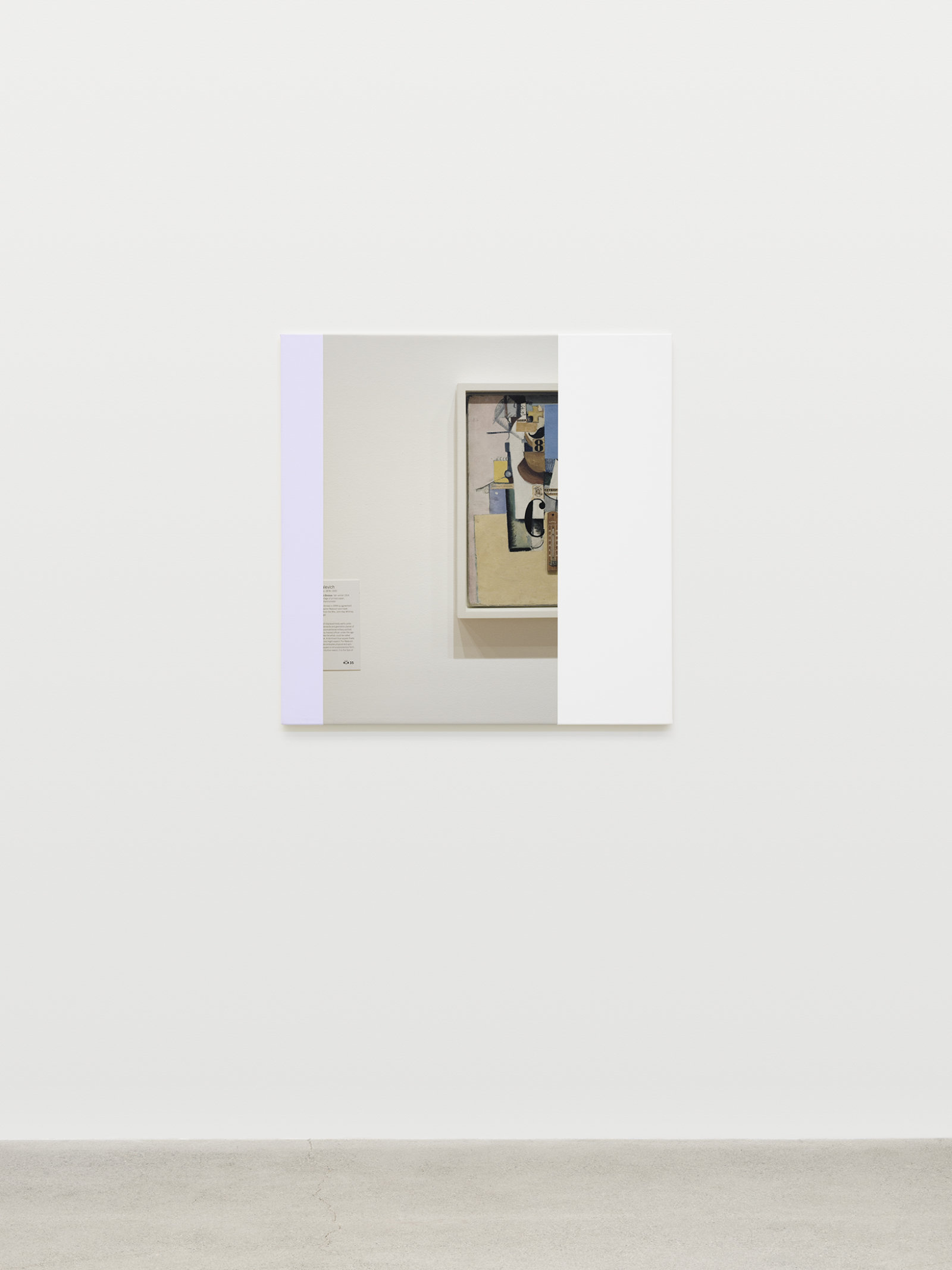 Ian Wallace, Abstract Painting (MOMA NYC) I, 2009, photolaminate with acrylic on canvas, 36 x 36 in. (91 x 91 cm)